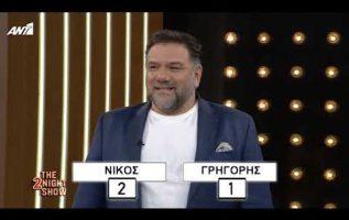 THE 2NIGHT SHOW - Νίκος Γιαννουλίδης - Παιχνίδι