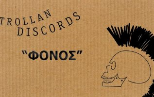 "Trollan Discords   ""Φόνος"""