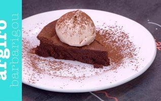 Truffle Cake χωρίς γλουτένη της Αργυρώς | Αργυρώ Μπαρμπαρίγου