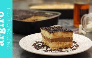 Γλυκό Ψυγείου με Μπισκότα της Αργυρώς | Αργυρώ Μπαρμπαρίγου