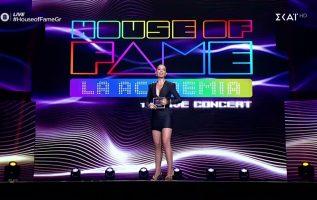 Η Ελένη Φουρέιρα άναψε φωτιές με την εμφάνιση και τις ανακοινώσεις της | House of Fame | 14/05/2021