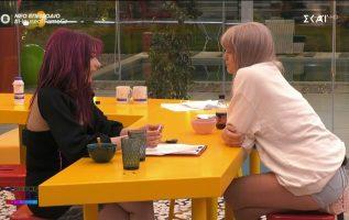 Η Μαριάννα συζητάει με την Κονη την απόφαση της να επικεντρωθεί στις πρόβες | House of Fame