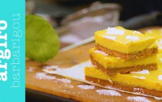 Μπάρες λεμονιού της Αργυρώς | Aργυρώ Μπαρμπαρίγου