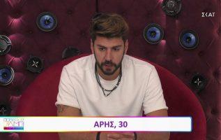 Ο Άρης αισθάνεται περίεργα που μένει εκτός μαθημάτων   House of Fame   26/05/2021