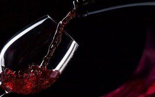 Γνωρίζατε ότι, το παλιότερο μπουκάλι κρασί είναι πάνω από… 1600 χρόνων και βρίσκ... 4