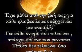 Καλό βράδυ...... 4
