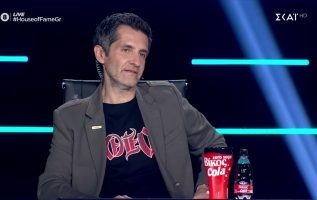 House Of Fame | Η κριτική στον Jimmy Sion | 07/05/2021