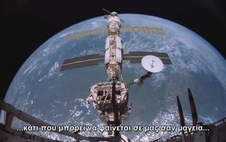 Carl Sagan: Θα μπορούσε ο Γαλαξίας να είναι γεμάτος ζωή και νοημοσύνη;... 2