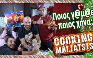 Cooking Maliatsis - 118 - Ποιος γ@μ@ει ποιος χήνα + Giveaway PS4 Red Dead Redemption II