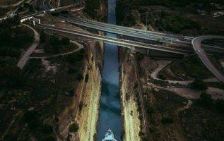 Corinth Canal #Greece!!.... 3