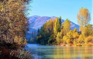 Çoruh River Turkey... 3