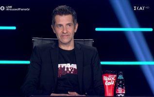 House Of Fame | Η κριτική στην Χρύσα Μαλακόζη | 23/04/2021