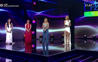 House Of Fame | Οι τρεις νέοι υποψήφιοι προς αποχώρηση | 23/04/2021