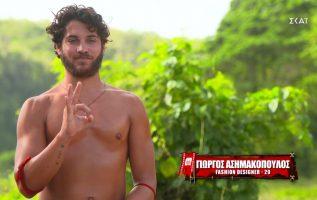 Survivor 2021 | Ασιμακόπουλος: Ο Αλέξης είναι τέρμα χειριστικός απέναντι στον Τριαντάφυλλο