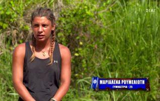 Survivor 2021 | Εκτός Μπλέ ομάδας νιώθει η Μαριαλένα | 20/04/2021