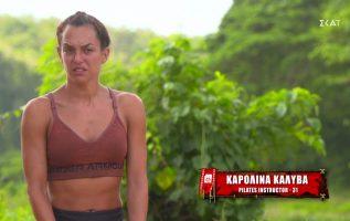 Survivor 2021 | Καρολίνα: Απλά πρέπει να αποχωρήσει ο Τριαντάφυλλος | 20/04/2021