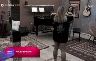 Trailer | House of Fame | 14/05/2021