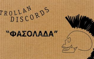 Trollan Discords | fasolada ^..^