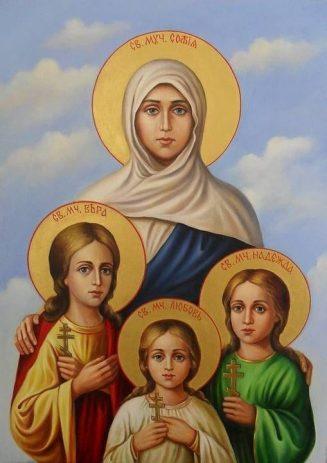 Η Αγία Σοφία και οι κόρες τις η Ελπίδα η Πίστη και η Αγάπη Χρόνια πολλά Βοήθεια ... 1