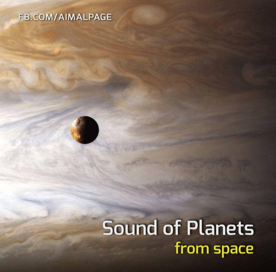 Η γλωσσα των πλανητων... 1