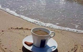 Καλημέρα σας... 5
