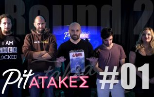 Pitατάκες Round 2 - Επεισόδιο #01