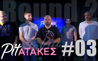 Pitατάκες Round 2 - Επεισόδιο #03