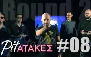 Pitatakes Round 2 - Επεισόδιο #08