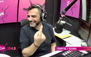 SokMorningShow || Ο ΚΟΡΟΝΟΙΟΣ ΚΑΙ ΤΟ ΠΙΠΕΡΙ