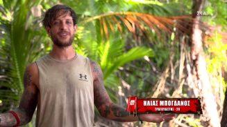 Survivor 2021   Ηλίας: Απώλεια αγωνιστική για την Κόκκινη ομάδα η αποχώρηση του Άλεξ   25/04/2021
