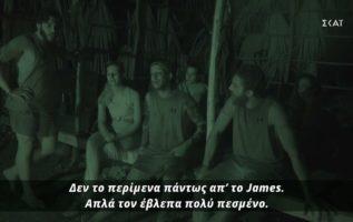 Κόκκικοι και μπλε σχολιάζουν την αποχώρηση του James και το πόσο στοίχισε στον Νίκο
