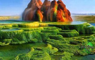 Οι θερμοπίδακες με την ονομασία Fly Geyser  στη Νεβάδα των Ηνωμένων Πολιτειών. θ...