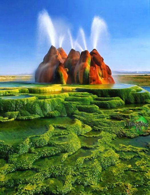 Οι θερμοπίδακες με την ονομασία Fly Geyser στη Νεβάδα των Ηνωμένων Πολιτειών. θ... 1