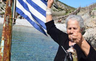 Σήμερα γιορτάζει μία γυναίκα Ακρίτας, η κυρία Ειρήνη Κατσοτούρχη, η μοναδική κάτ...