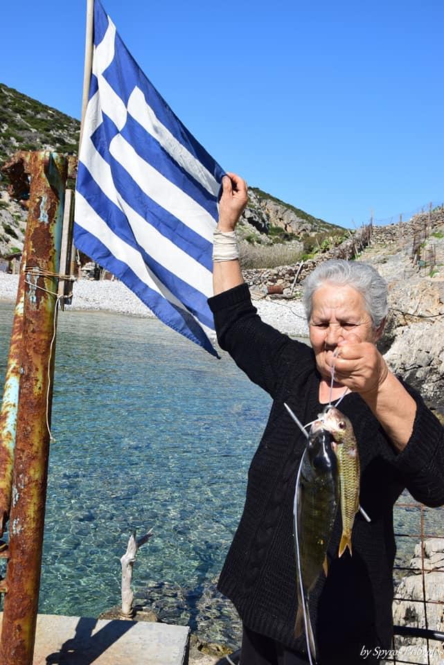 Σήμερα γιορτάζει μία γυναίκα Ακρίτας, η κυρία Ειρήνη Κατσοτούρχη, η μοναδική κάτ... 1