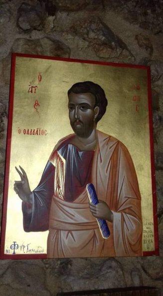 Σήμερα γιορτάζει ο Άγιος Ιούδας ο Θαδαΐος. Ένας Απόστολος Του Χριστού που λόγο τ...
