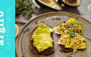 Τονοσαλάτα δροσερή με λαχανικά | Αργυρώ Μπαρμπαρίγου