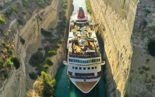 Corinth Canal  #Greece!!....