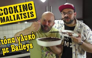 Cooking Maliatsis - 105 - Ντόπα γλυκό με Baileys