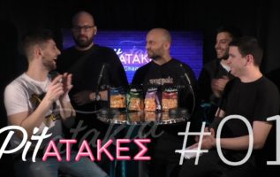 Pitατάκες - Επεισόδιο #01