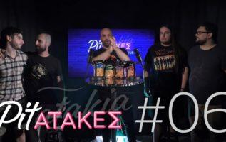 Pitατάκες - Επεισόδιο #06