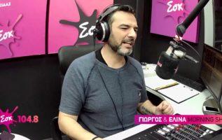 SokMorningShow || Η ΜΕΘΟΔΟΣ ΒΥΘΙΖΩ ΣΙΓΟΒΡΑΖΩ