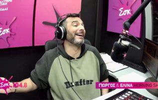 SokMorningShow || ΡΕΜΟΣ VS ΑΡΓΥΡΟΣ