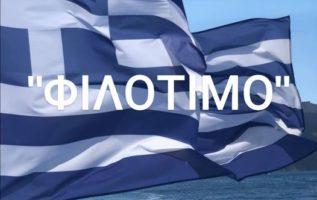 Επ' ευκαιρία της χθεσινής παγκόσμιας ημέρας της ελληνικής γλώσσας, ας  εξηγήσουμ...
