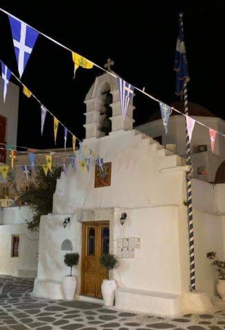 Της Αγίας Κυριακής 7 Ιουλίου  στην φωτογραφία το εκκλησάκι της Αγίας στην Μύκονο...