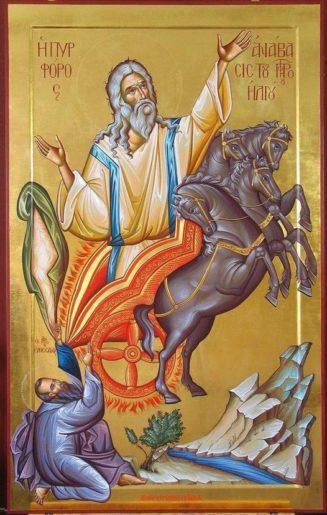 20 Ιουλίου γιορτάζει ο Προφήτης Ηλίας !!...