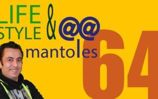 Lifestyle και @@ μάντολες - 64 - Γάμος αλά… πλάγια