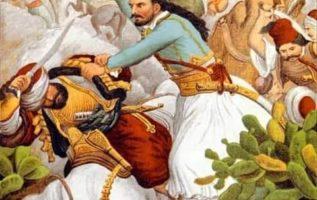 Για όσους λένε ότι οι Έλληνες περίμεναν 400 χρόνια για να επαναστατήσουν......