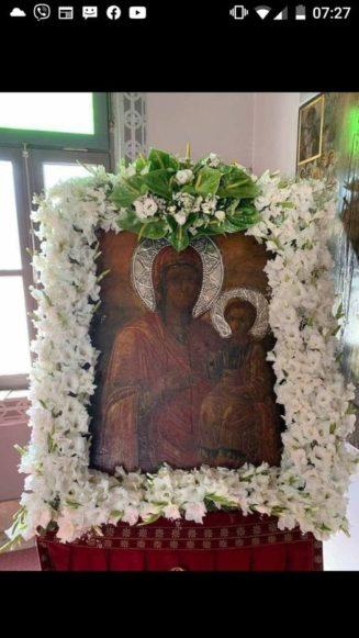 Η Παναγία των Βλαχερνών στη Κωσταντινούπολη.Βοήθεια μας....