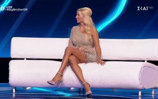 Η εντυπωσιακή Queen Ντίνα στο live του Big Brother   17/09/2021